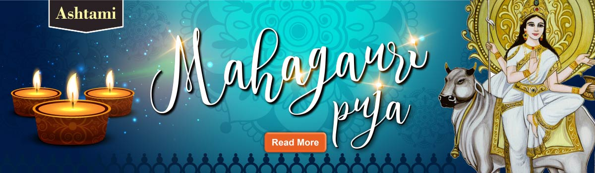 Navratri Puja - Mahagauri Puja - Things To Know About Mahagauri Puja