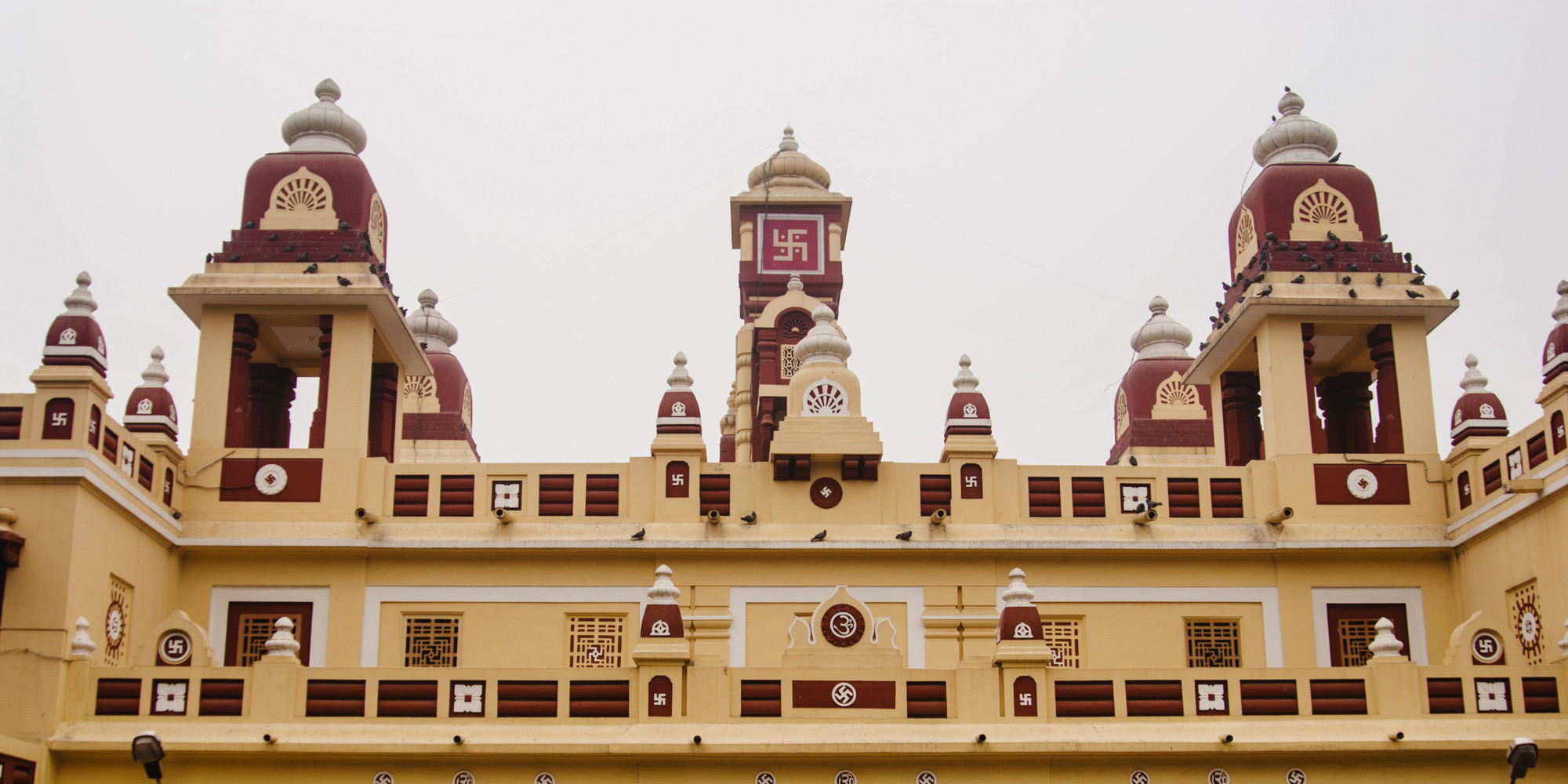Architectural detail of the Laxminarayan Temple