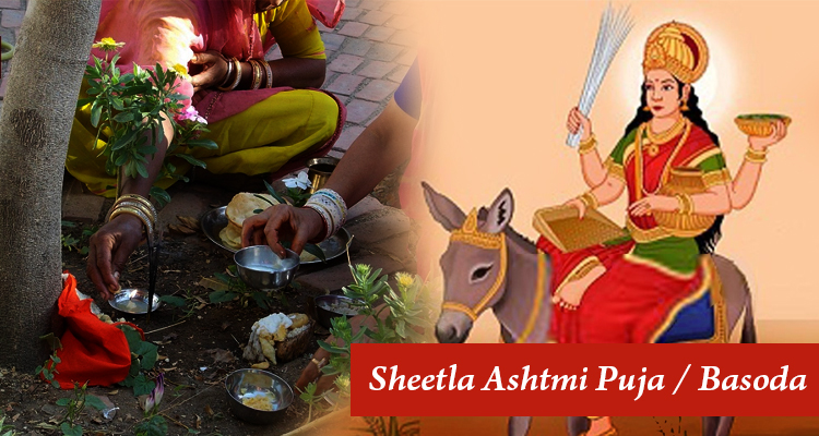 Sheetala Ashtami Puja