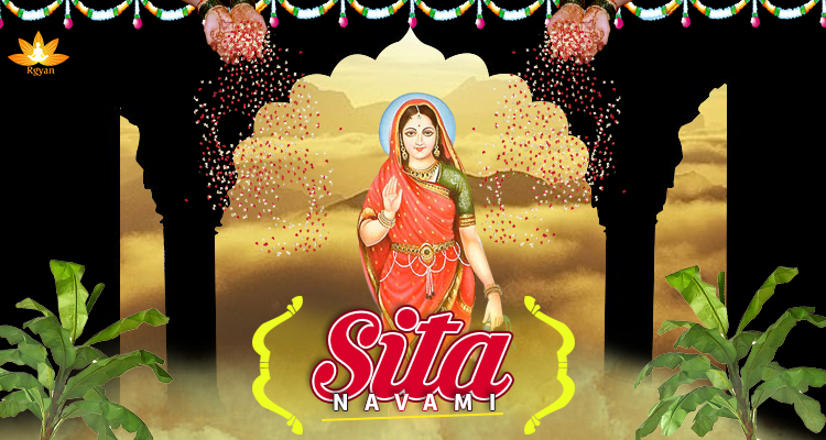 Sita Navami - Maha Navami - Get Blessings To Be An Ideal Wife