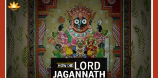 How Did Lord Jagannath Come Into Existence!