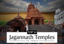 Jagannath Temples In India