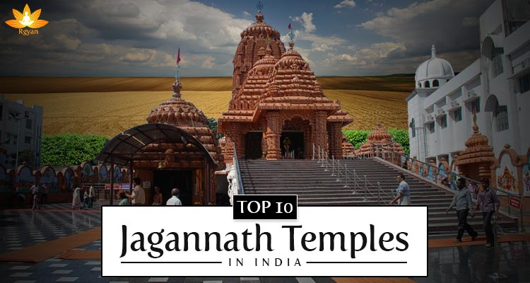Top 10 Jagannath Temples in India