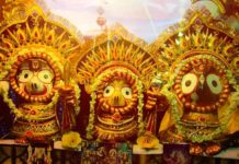 Suna Besa Of Lord Jagannath (The Gold Avatar Of God)