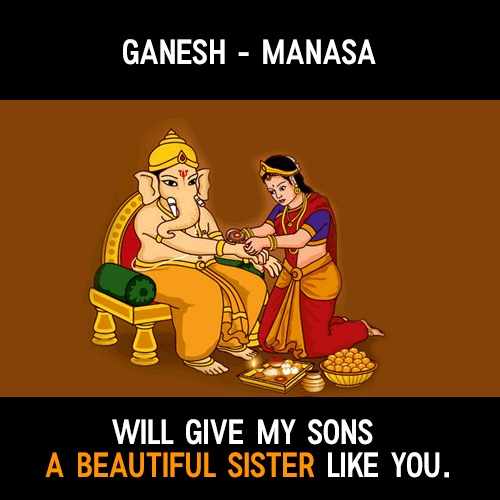 Raksha Bandhan Gifts By Gods To Their Sisters