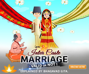 Inter Caste Marriage valid or not!