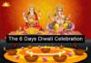 6 Days Long Diwali Of 2018 - Diwali Celebration