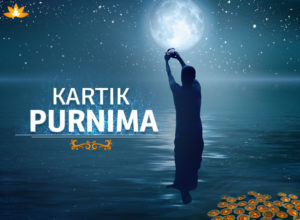 Kartik Purnima 2020: Date, Significance, Rituals and Celebration