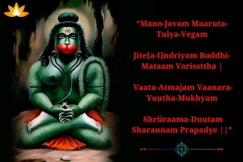 Mantras & Shlokas on Hanumana Jayanti