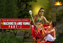 nachiketa and yamaha part 3