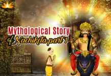 The Mythological Story of Nachiketa and Yama : PART 1
