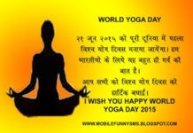 International Day of Yoga : A day to hang out with your soul