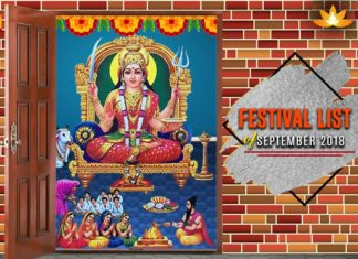 All Festival List of September 2018 - Indian Festivals