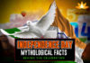 Independence Day : Three Unheard Mythological Facts Behind The Celebration