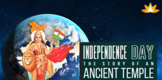 Independence Day : The Story of an ancient Temple at Freedom Celebration