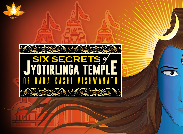 Six secrets of Jyotirlinga Temple of Baba Kashi Vishwanath