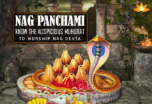 Nag Panchami 2018 : Know the auspicious Muhurat to worship Nagdevta (Snake God)