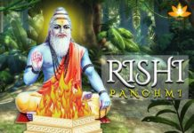 Rishi Panchami Vrat Katha and Importance
