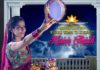 Modern ways for working women to celebrate Karwa Chauth