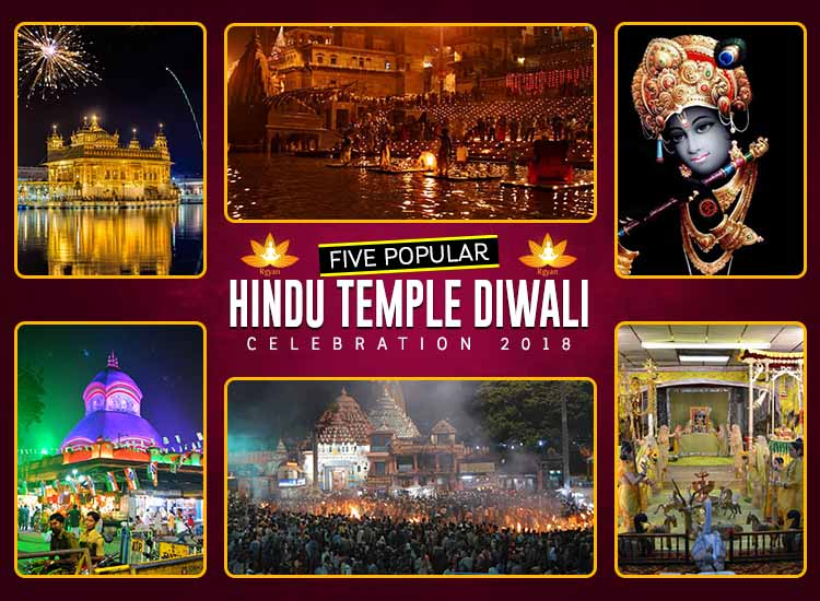 Diwali Celebration in Indian Temples(Diwali 2018) - Temples In India | Diwali Celebration | Hindu Festival | Rgyan Blog