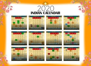 2020 Calendar: Indian Holidays and Festivals Calendar 2020