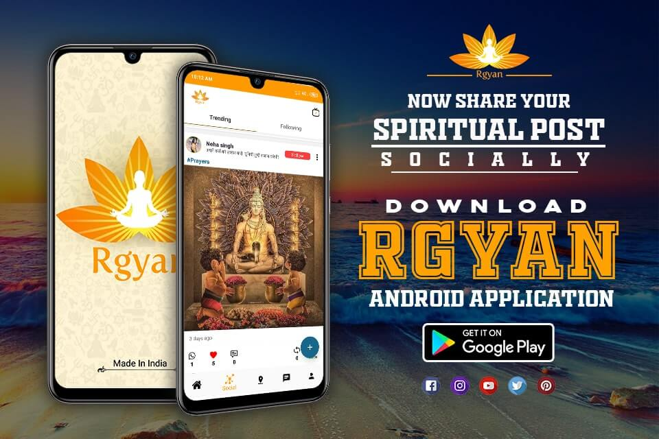 Download Rgyan App