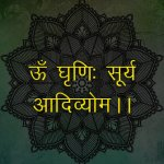Another-Surya-mantra