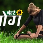 Yoga For Face