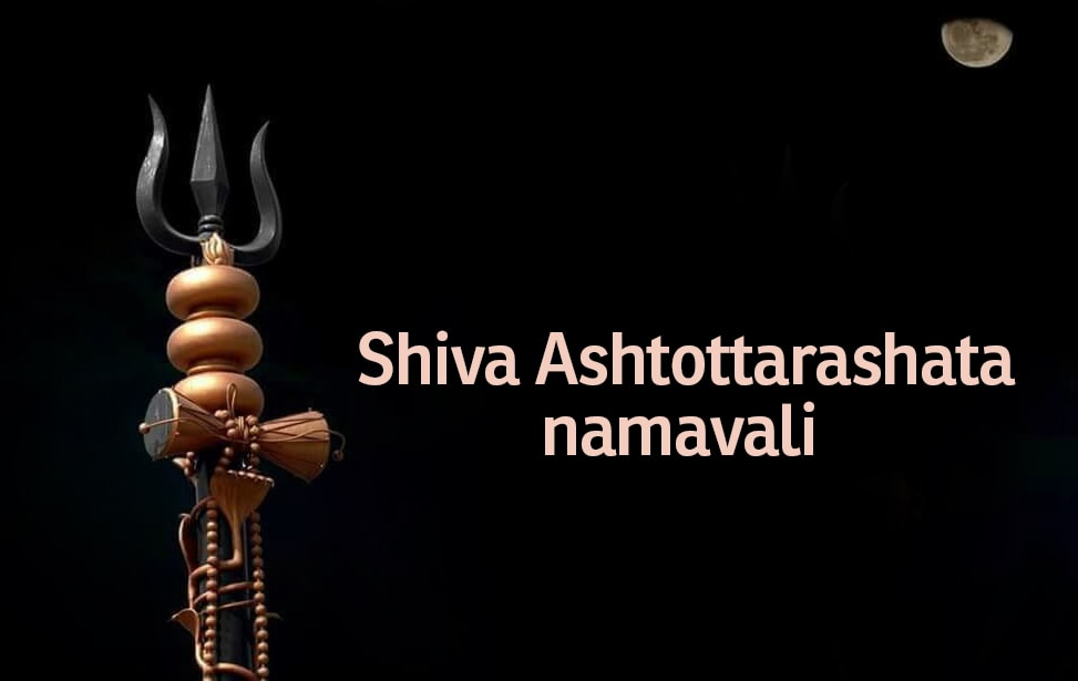 The 108 Names of Lord Shiva
