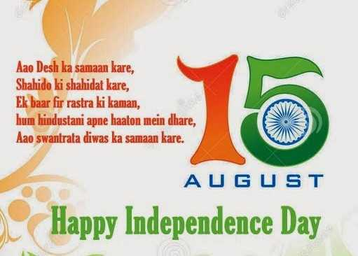Happy Independence day 🎉 Jai Hind